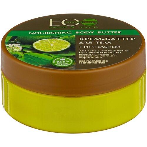 Фото - Баттер для тела ECO Laboratorie Питательный Morocco body butter, 150 мл eco laboratorie бальзам питательный для слабых и секущихся волос 200 мл