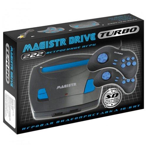 Игровая приставка Magistr Turbo Drive 222 игры