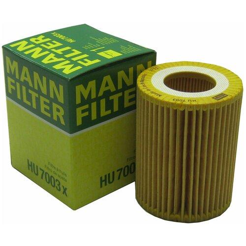 Фильтрующий элемент MANN-FILTER HU 7003 x фильтрующий элемент mann filter hu 718 6 x