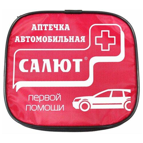 Аптечка автомобильная ФЭСТ Салют (мягкий футляр)