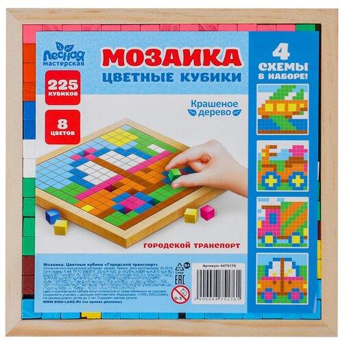 Купить Мозаика. Цветные кубики «Городской транспорт», Лесная мастерская