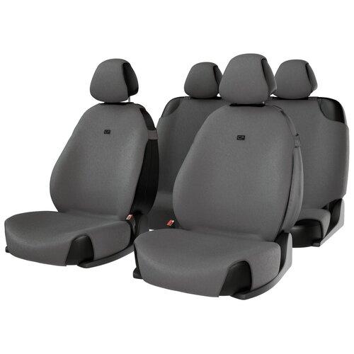 Комплект накидок на автомобильные сиденья CarFashion FORUM светло-серый