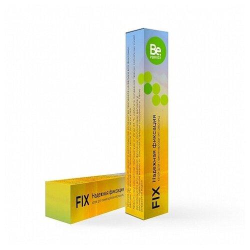 Купить Be Perfect FIX Клей для ламинирования ресниц, BePerfect