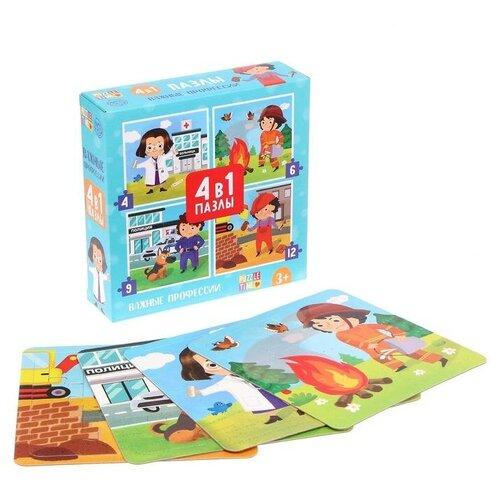 Купить Пазлы 4 в 1 Важные профессии , 4, 6, 9, 12 элементов 5411903, Puzzle Time