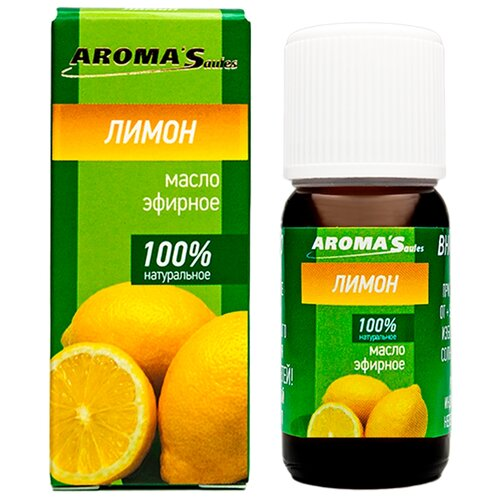 AROMA'Saules эфирное масло Лимон, 10 мл