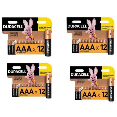 Фото - Батарейки Duracell размера AA 48 шт батарейки duracell размера aa 60 шт
