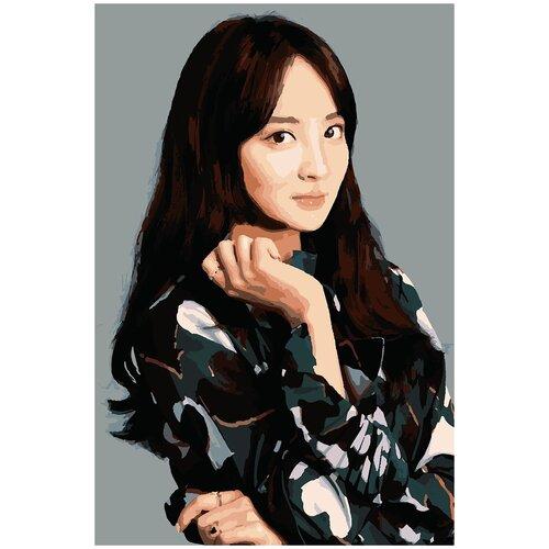 Купить Картина по номерам Чон Хе Сон, 80 х 120 см, Красиво Красим, Картины по номерам и контурам