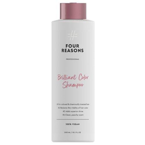 Купить Four Reasons шампунь Professional Brilliant Color Shampoo для бриллиантового блеска окрашенных волос, 300 мл