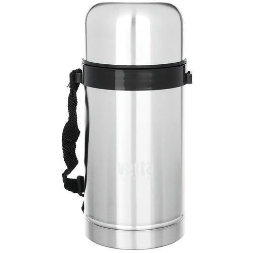 Термос 1 литр с широкой горловиной