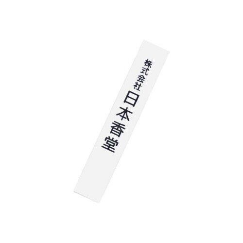 Японские благовония Jinkoh Eiju 50 шт