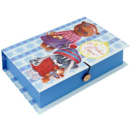 Коробка подарочная Феникс-Презент Милые игрушки, 20 х 14 х 6 см