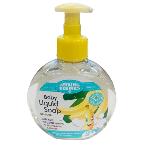 Mein Kleines Baby Liquid Soap детское жидкое мыло с ароматом банана, 300 мл детское жидкое мыло biomio baby 300 мл