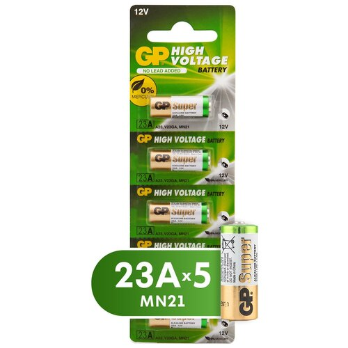Фото - Батарейка GP High Voltage 23AF, 5 шт. элемент питания gp high voltage 476a 6v 1 шт