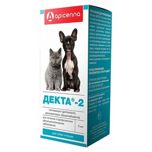 Apicenna Декта-2 капли для кошек и собак, лечение и профилактика офтальмологических заболеваний 5 мл