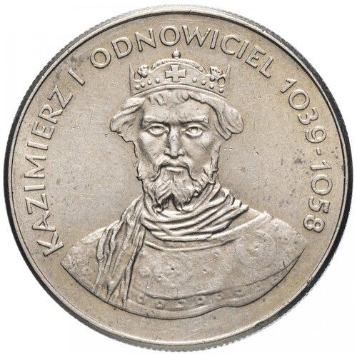 Монета Банк Польши Польские правители - Князь Казимир I Восстановитель, 50 злотых 1980 года