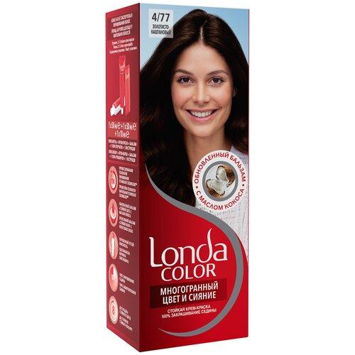 Фото - Londa стойкая крем-краска для волос Многогранный цвет и сияние, 4/77 (34) золотисто-каштановый londa стойкая крем краска для волос многогранный цвет и сияние 6 45 45 гранатово красный