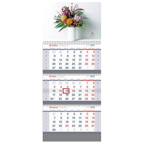 Купить Календарь квартальный настенный на 2022 год Букет , OfficeSpace, Календари