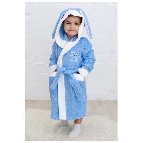 Купить Халат Homeliness размер 92, голубой/белый, Домашняя одежда