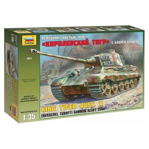Сборная модель ZVEZDA Немецкий тяжелый танк Королевский тигр с башней Хеншель (3601) 1:35