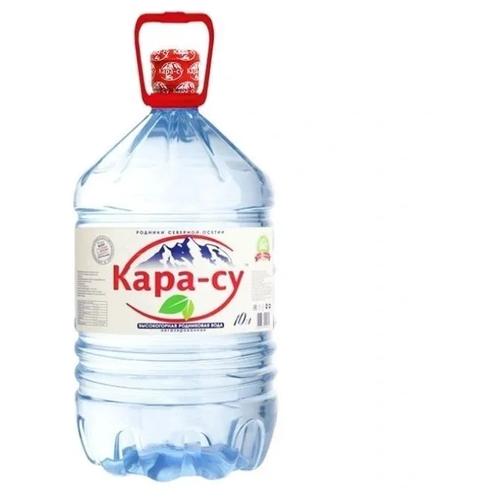 Вода питьевая родниковая Кара-су 10л