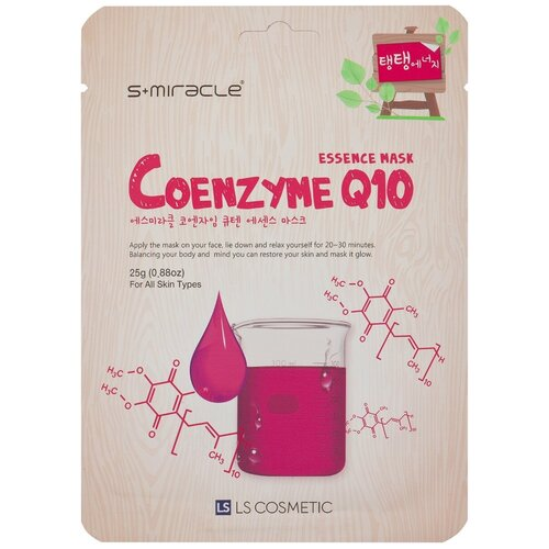 LS Cosmetic тканевая маска s+miracle коэнзим Q10, 25 г