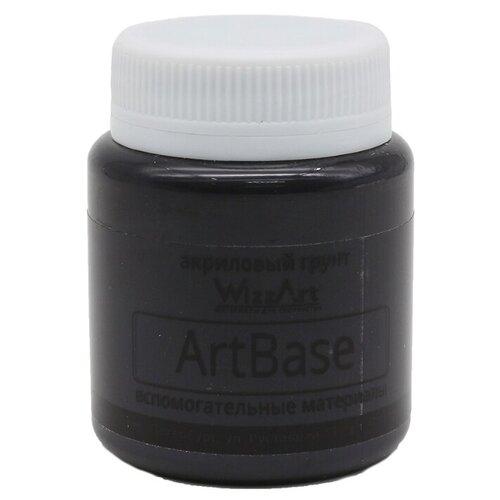 Купить WizzArt Грунт ArtBase, 102 г, 80 мл, Вспомогательные жидкости