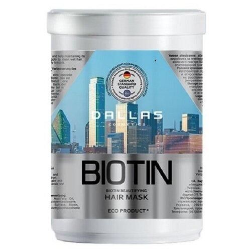 Маска для улучшения роста волос с биотином Biotin Beautifying Dallas, 1000 мл