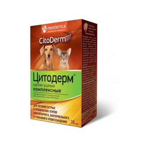 Citoderm капли ушные комплексные, 10 мл d113, 0,066 кг, 38490 (2 шт)