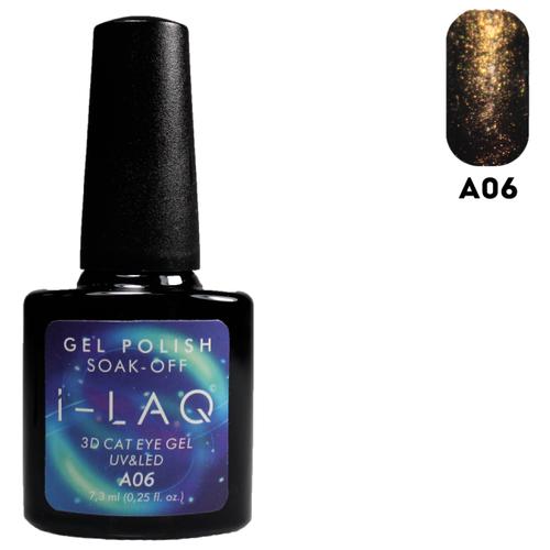 Купить Гель-лак для ногтей I-LAQ 3D Cat eye, 7.3 мл, A06