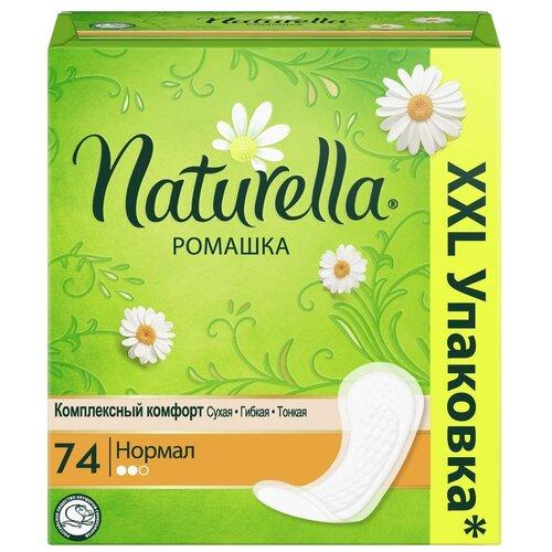 Купить Naturella прокладки ежедневные Camomile Normal, 2 капли, 74 шт.