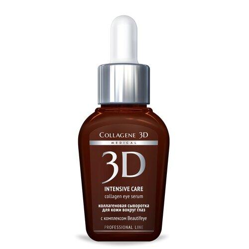 Купить Сыворотка Medical Collagene 3D Intensive Care Collagen Eye Serum для кожи вокруг глаз 40+ 30 мл