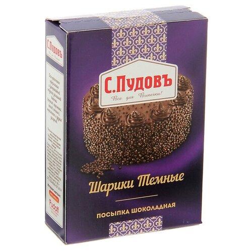 С.Пудовъ посыпка шоколадная Шарики темные 90 г коричневые