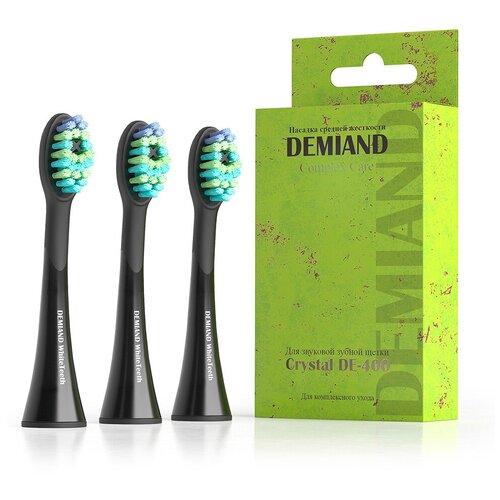 Насадка средней жесткости Complex Care для звуковой зубной щетки DEMIAND WhiteTeeth для комплексного ухода 3шт