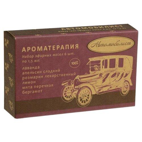 BOTAVIKOS набор эфирных масел Ароматерапия Автомобилист, 9 млх 6 шт.