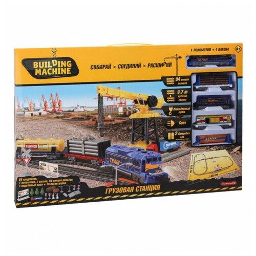 Набор железнодорожный Mobicaro YS269679