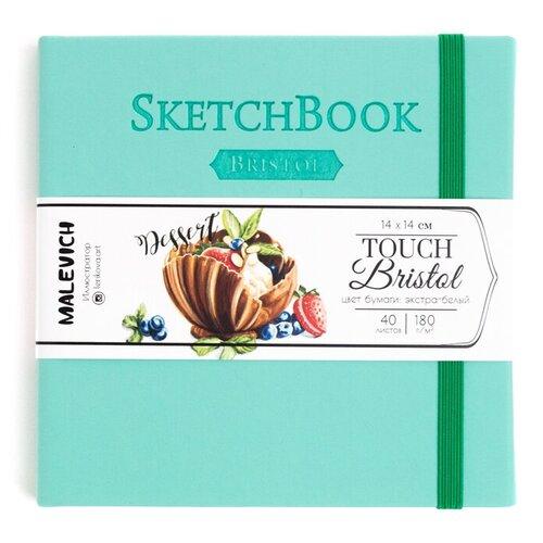 Купить Скетчбук Малевичъ для графики и маркеров Bristol Touch, мятный, 180 г/м, 14х14 см, 40л, Альбомы для рисования