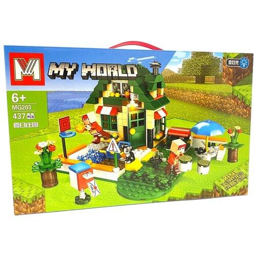 Конструктор MG My world MG203, Конструкторы  - купить со скидкой