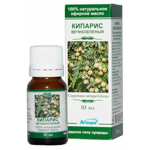 Аспера эфирное масло Кипарис, 10 мл
