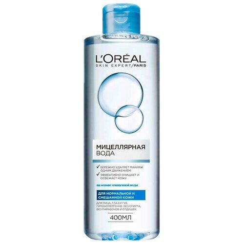 Купить L'Oreal Paris мицеллярная вода для нормальной и смешанной кожи, 400 мл