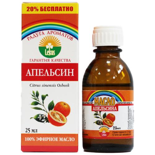 ЛЕКУС эфирное масло Радуга ароматов Апельсин, 25 мл лекус масло эфирное бергамот 10г