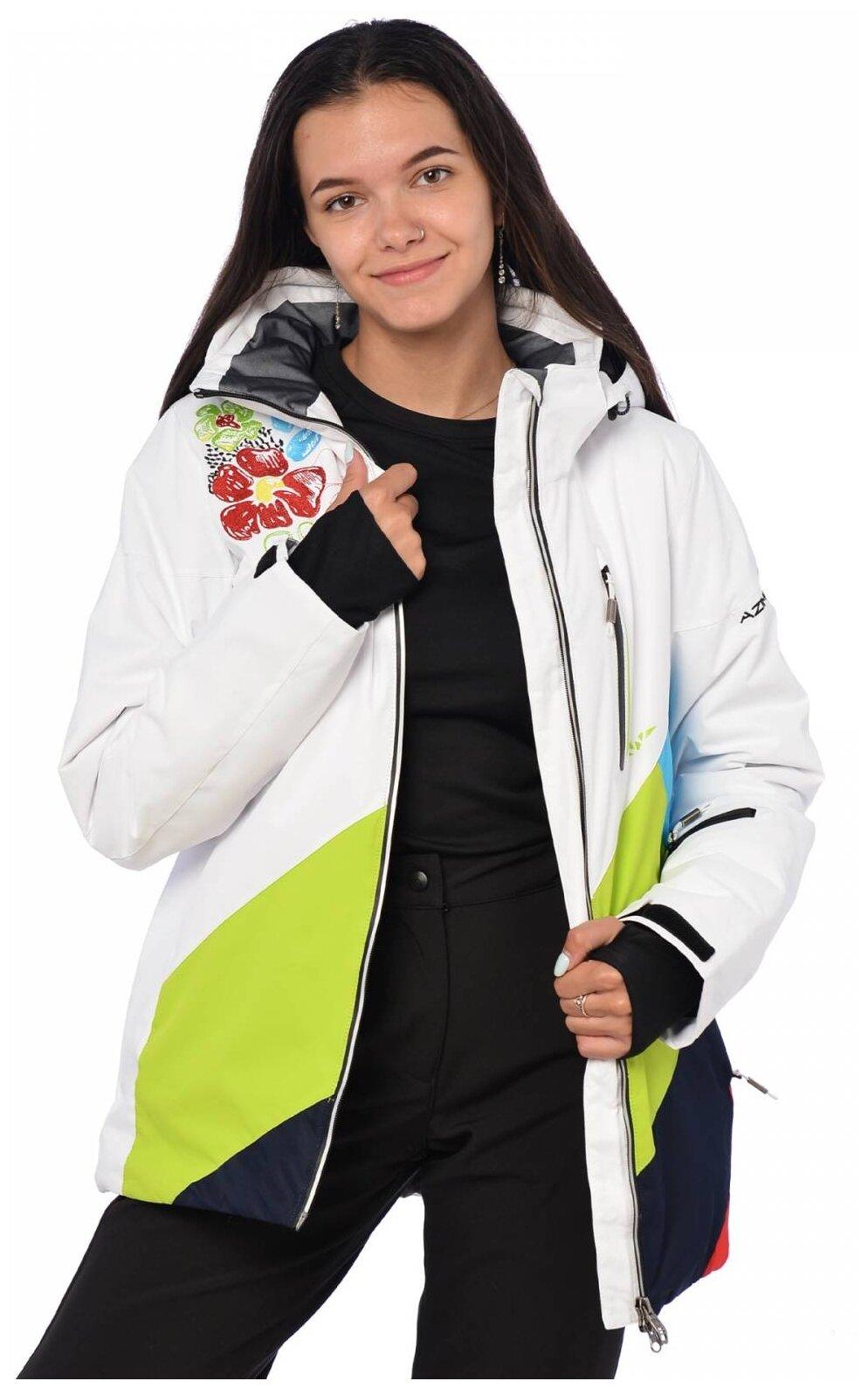Горнолыжная куртка женская AZIMUTH 15505 (Белый 120/48) — купить по выгодной цене на Яндекс.Маркете
