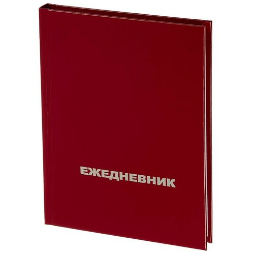 Купить Ежедневник недатированный Attache Economy, бордо, А6, 105х140мм, Ежедневники