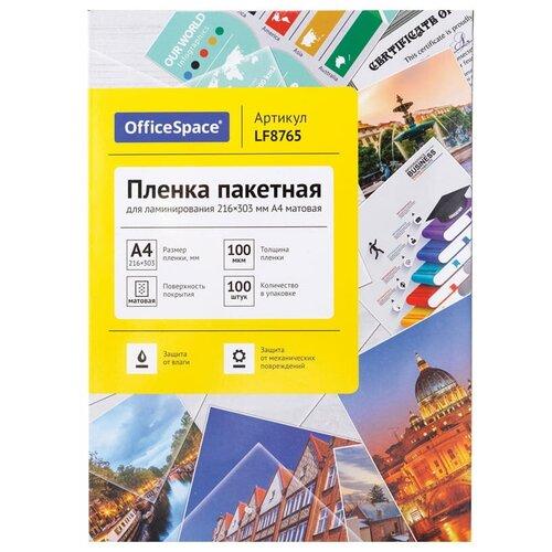 Фото - Пакетная пленка для ламинирования OfficeSpace A4 LF8765 100 мкм 100 шт. пакетная пленка для ламинирования officespace a3 lf7098 125мкм 100 шт