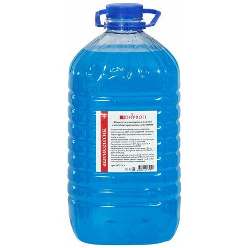 SOFIPROFI Жидкость очищающая для рук Антисептик 5000 мл, арт. 5475