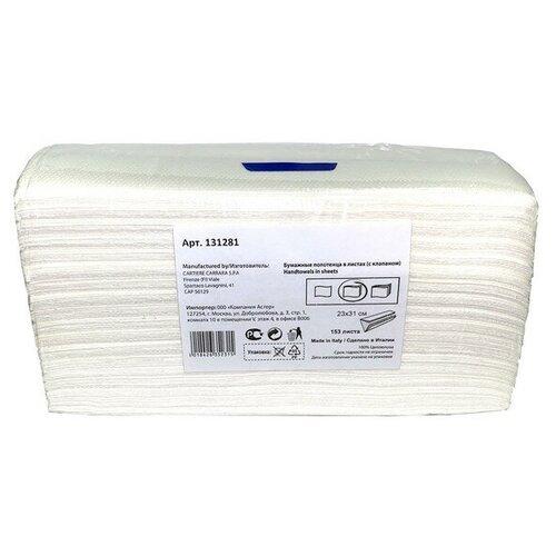 Полотенца бумажные д/держ. ASTER Pro С-слож.131281 153л./уп.  - Купить