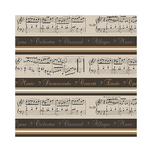 Купить Ткань для пэчворка Peppy panel, 60*110 см, 137+/-5 г/м2 (542), Ткани
