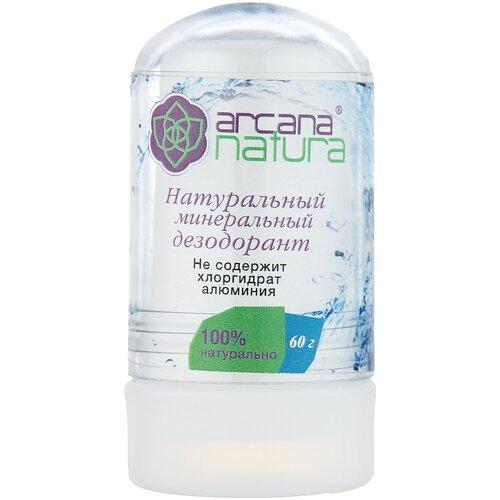 Arcana Natura дезодорант, кристалл (минерал), натуральный, 60 г
