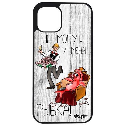 "Чехол на iPhone 12 pro, ""Не могу - у меня красная рыбка!"" Пародия Комикс"