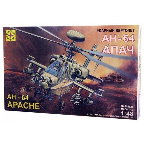 Фото - Модель для сборки Моделист Авиация Вертолет АН-64А Апач (1:48) модель ударный вертолет ан 64а апач 1 72 тм моделист