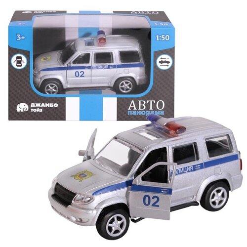 Фото - Легковой автомобиль Автопанорама 1200064 1:50, серебристый легковой автомобиль mattel